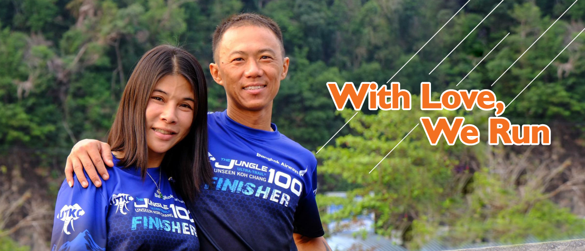Seasoned ultramarathoners Steven Ong and Lim Siaw Hua standing next to the headline With Love, We Run.