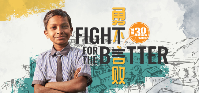 "Join as a famine fighter in the 30-Hour Famine 2021 to ""Fight for the Better"" against hunger and poverty!"