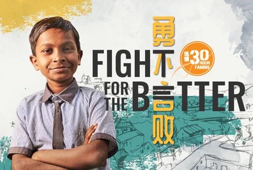 30-Hour Famine 2021: Fight fot the Better!