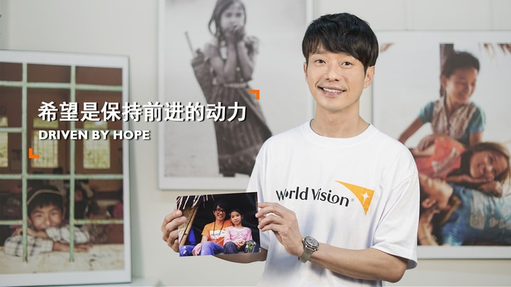 Nicholas Teo: A Journey of Sponsorship and Hope