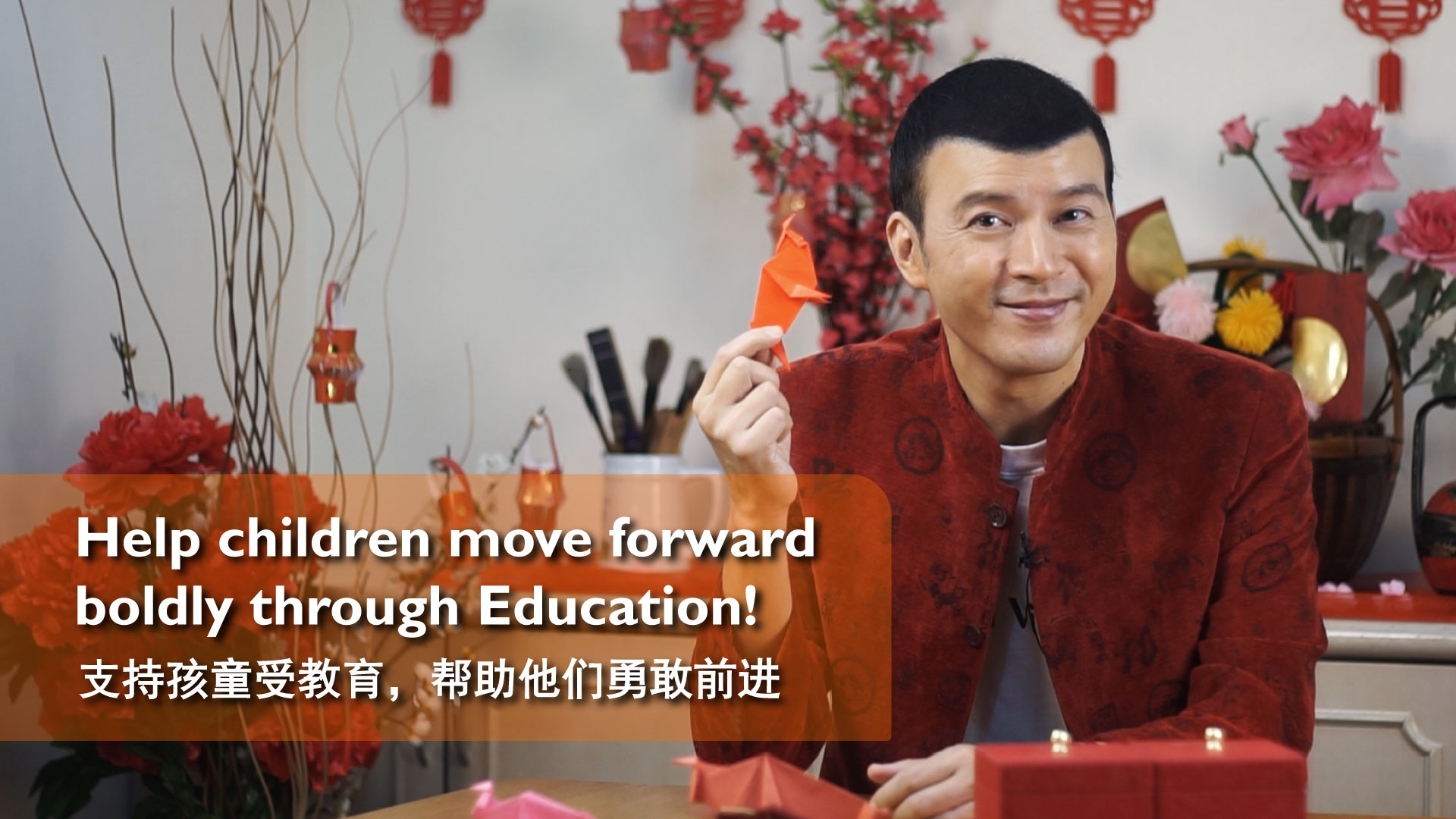 """Help children move forward boldly through Education!"" -Owen Yap"
