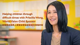 Priscilla Wong: Life Changing Journey