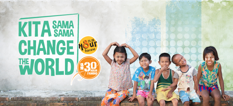 "The theme for 30-Hour Famine 2019 is ""Kita sama-sama change the world""!"